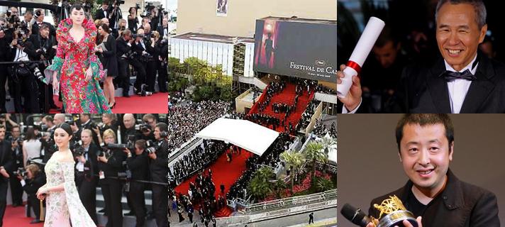 第68届法国戛纳国际电影节落下帷幕