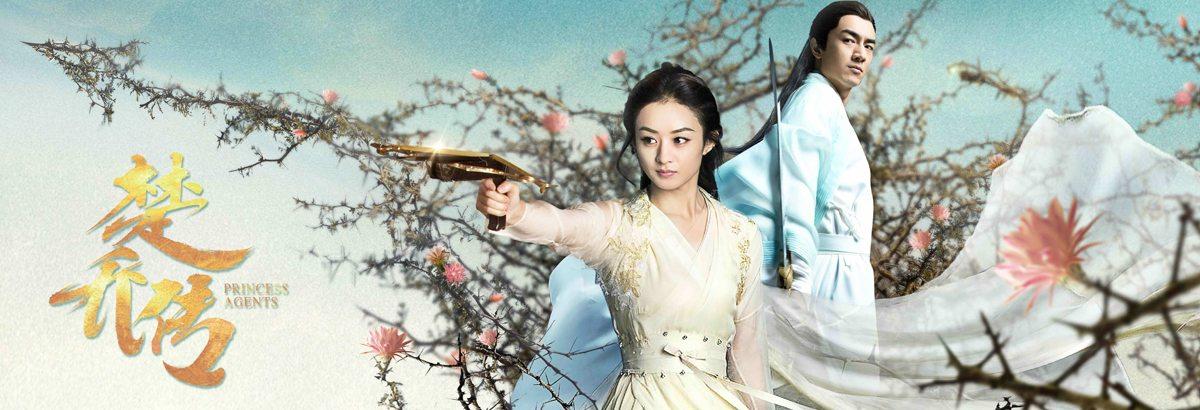 《楚乔传》赵丽颖演绎传奇女将军