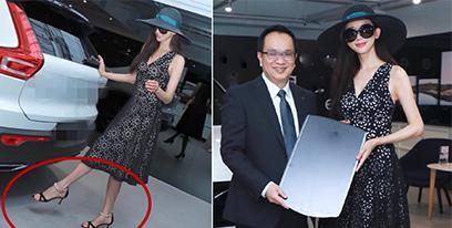 林志玲被曝怀孕后出席活动 穿细高跟疑否认谣言