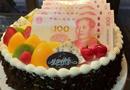 网红蛋糕涉嫌违法