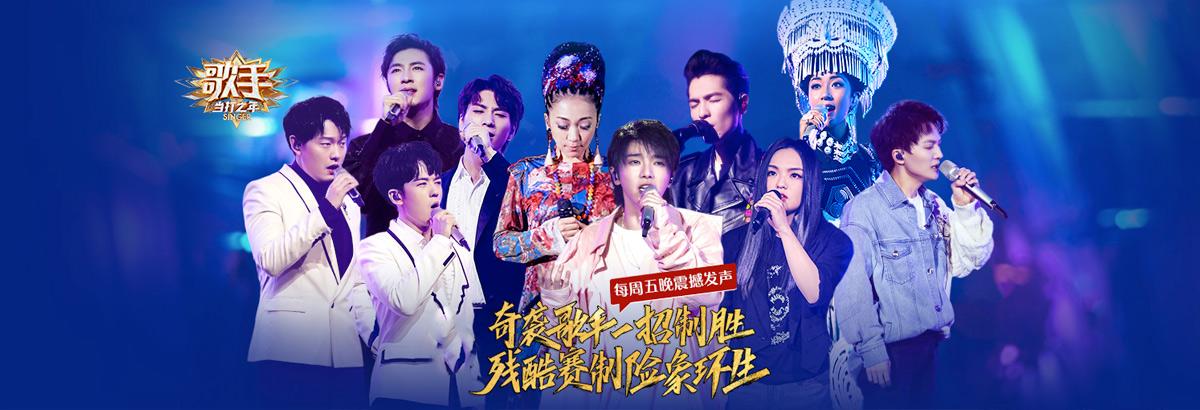 《歌手·当打之年》华晨宇霸气全开燃炸全场(2020-04-03)